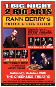 Rann Berry Oct 26