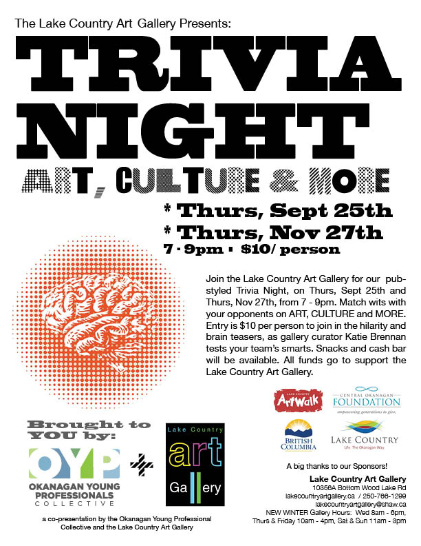 trivia-night-poster-fall-2014