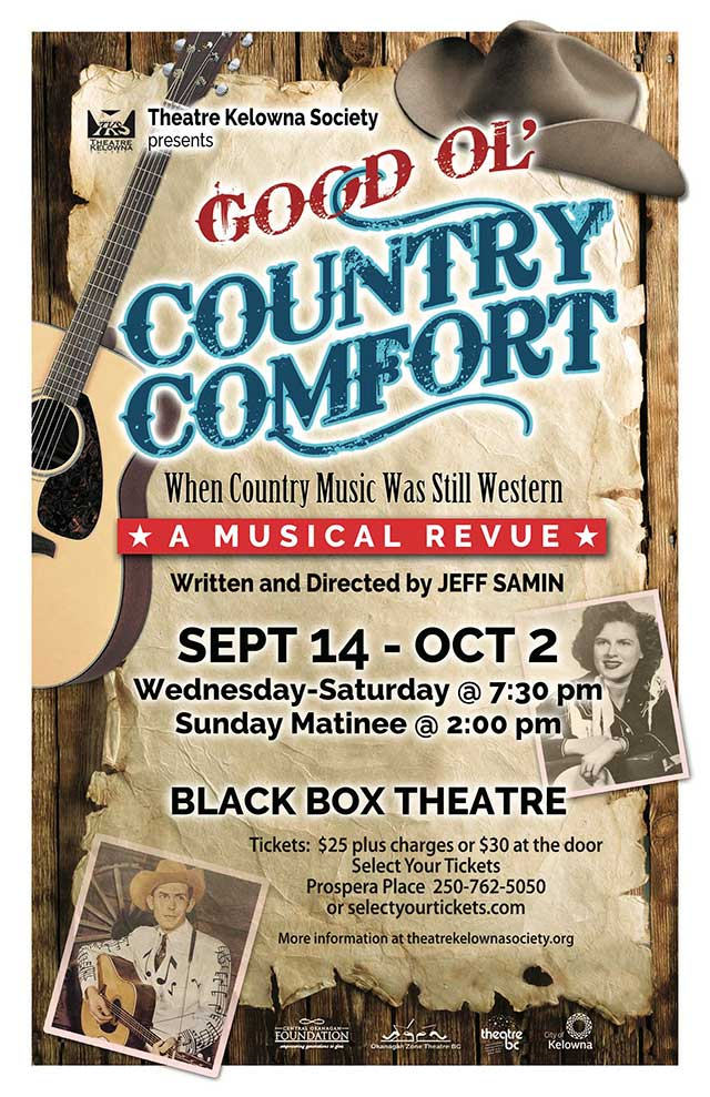 CountryComfort-Poster